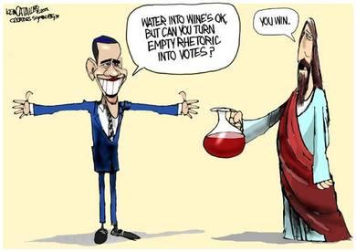Obamajeuse